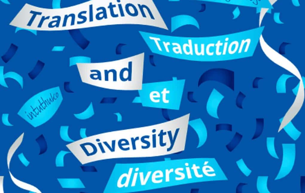 International Translation Day  2017
